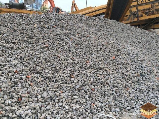 Дробленый бетон купить в раменском авито ижевск бетон купить