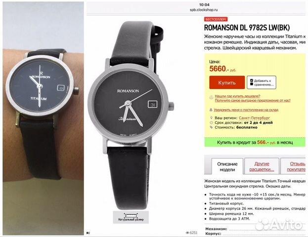 Стоимость в петербурге часы советская работы часы ломбард 8 спб