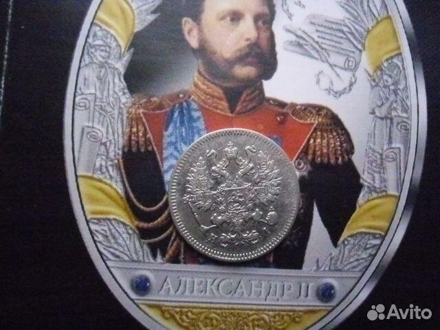 10 копеек 1871 год спб нi.Александр II 89103361640 купить 2