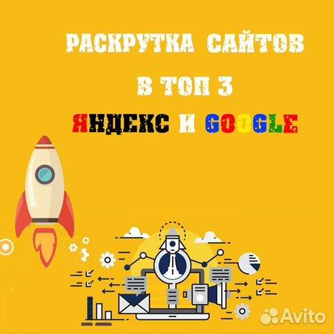 Реклама сайта в интернете Нязепетровск бесплатные ссылки продвижения сайта