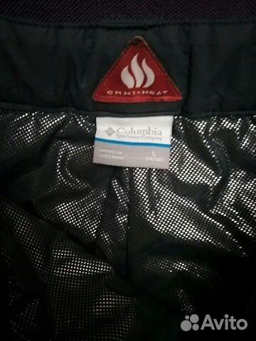 Спортивные штаны Columbia 89038968168 купить 3