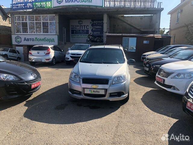 Ломбард авто на продажу астрахань рейтинг автосалонов ниссан москвы