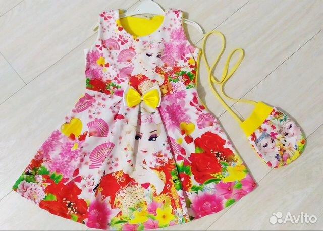 Красивое платье с сумочкой