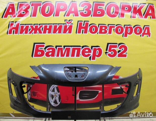 89524408730 Peugeot 308 2007) Бампер передний
