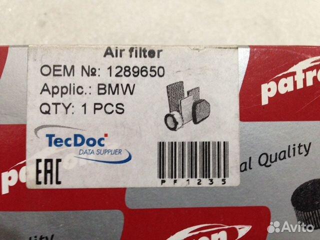 Воздушный фильтр BMW PF1235 купить 2
