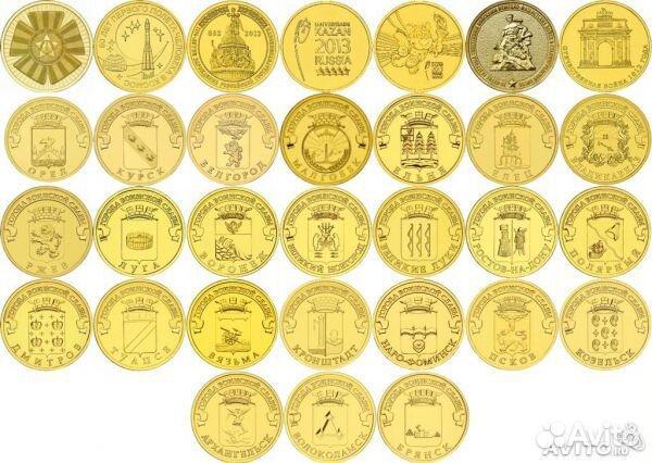 Где продать юбилейные монеты в спб лучшие альбомы для нумизматов