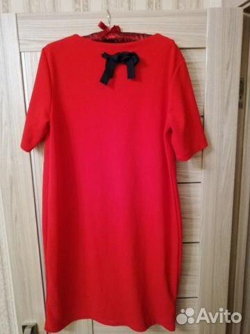 Платье 89208669778 купить 2