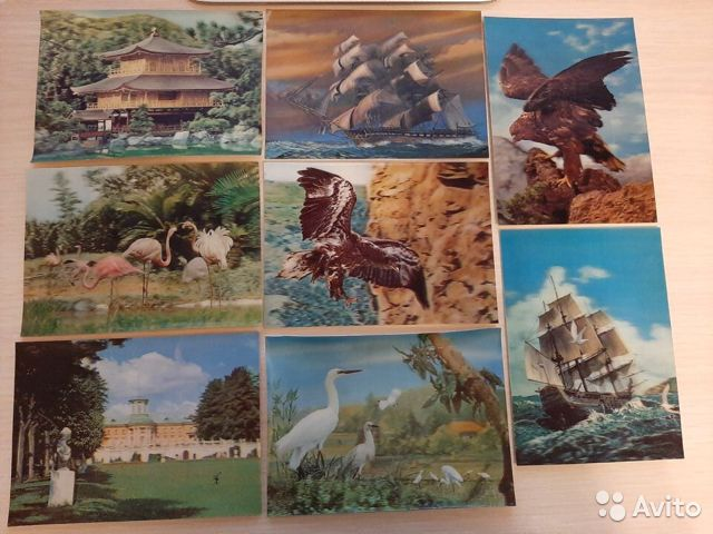 Картинки открытки ты мне нравишься