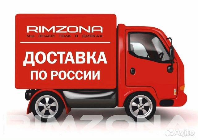 Новые диски Sakura D8270 на Skoda, Volkswagen 89053000037 купить 4