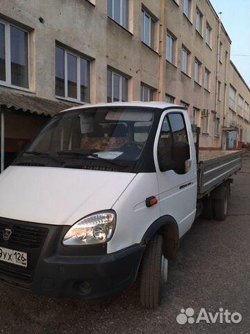 Transportation 89283555552 buy 1