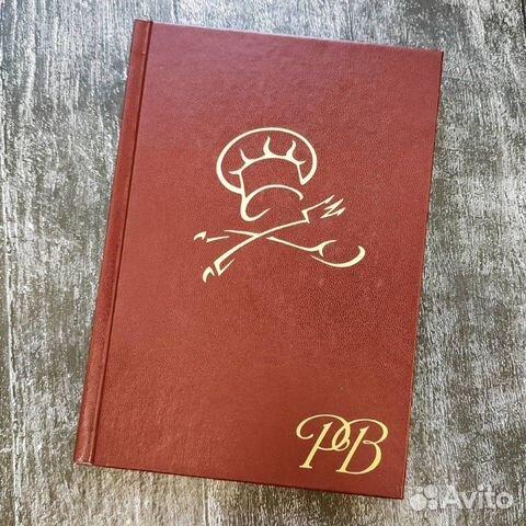 Ежедневник с индивидуальным дизайном 89098207353 купить 3