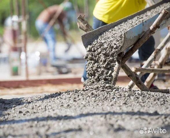 бетон купить безенчук