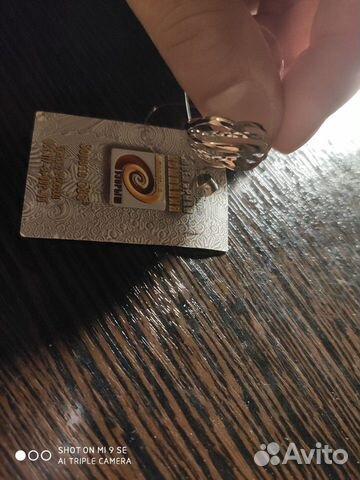 Золотое кольцо  89674216395 купить 2