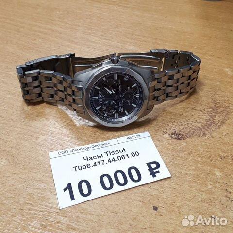 Часов ломбард в воронеже в чайка продать часы золотые женские
