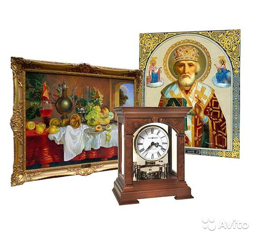 В оценка саратове часов ломбард часы работы спб объединенный