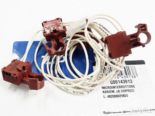Комплект микровыключателей поджига газовых плит in  89290812725 купить 1