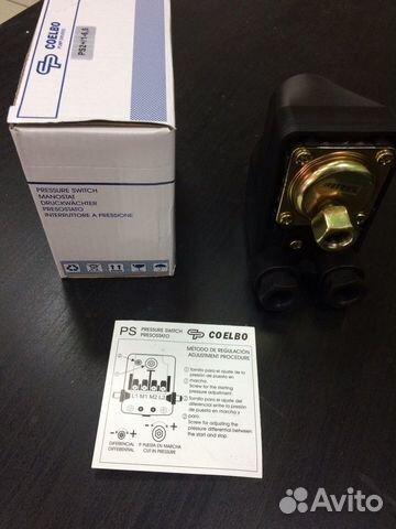 Реле давления PS 2+ coelbo pressostat  89333028987 купить 2