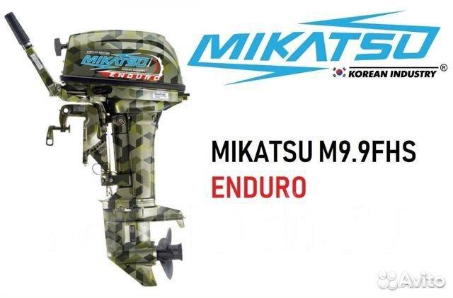 Лодочный мотор mikatsu M9.9FHS enduro (20л.с) купить 1