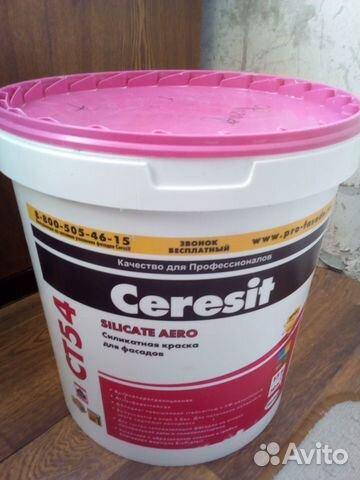 Ceresit ст 54 Краска силикатная для фасадов  89023019470 купить 1