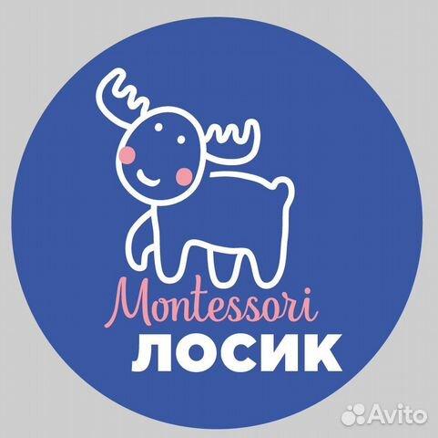 Вакансии в детские клубы москва в москве в клубе студентку