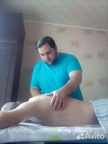 Расслабляющий массаж  89969182708 купить 1