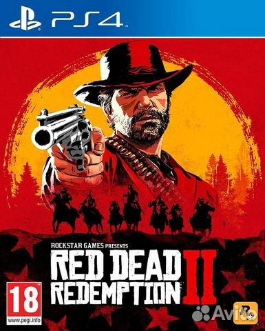 RED dead redemption 2  89203083030 купить 1