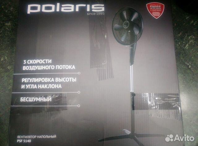 Вентилятор Polaris PSF 5140 черный  89990804259 купить 1