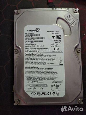 HDD 160gb Seagate