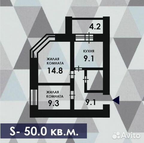 2-к квартира, 49 м², 5/10 эт.