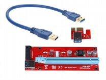 USB райзеры ver.006 PCI-E 1x - 16x molex и SATA