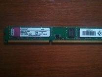 2Gb DDR3-1333 Kingston