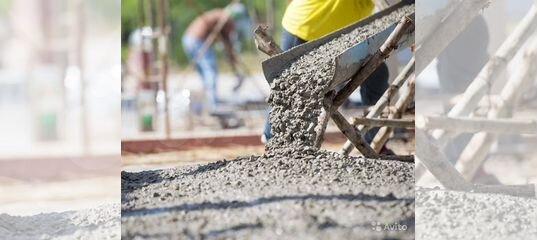 Бетон купить безенчук высокоподвижный бетон