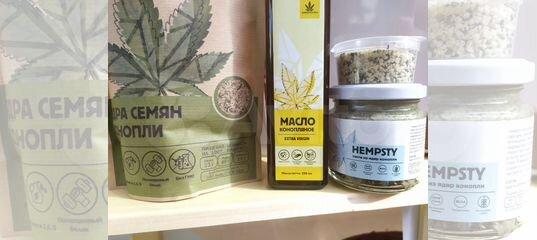 Семена конопляные купить в новосибирске конопля семена форум