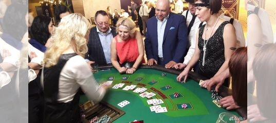 Казино в павлове как создать свое казино онлайн