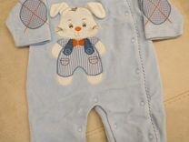 Одежда для новорожденного мальчика до 3-х мес