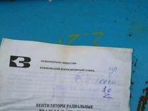 Вентилятор вр-4-75 N8