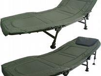 Кровать карповая Envision Comfort Bed 2