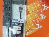 USB 2.0 4 порта