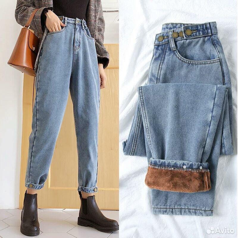 Утепленные джинсы с завышенной талией