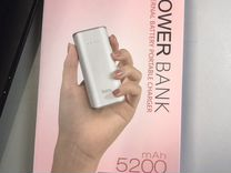 Power bank Hoco 5200mAh. Серый
