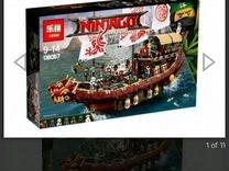 Корабль Lego