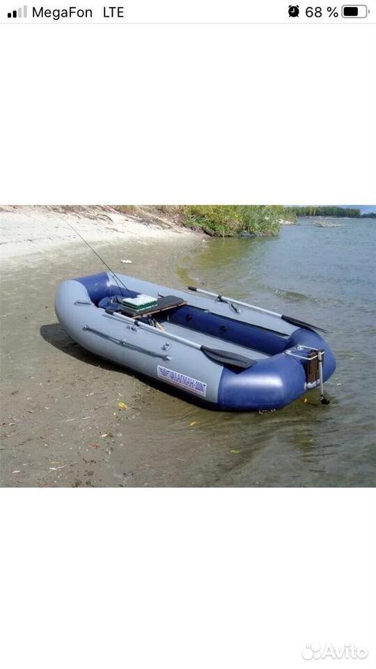 Лодка пвх нднд  89532304398 купить 2