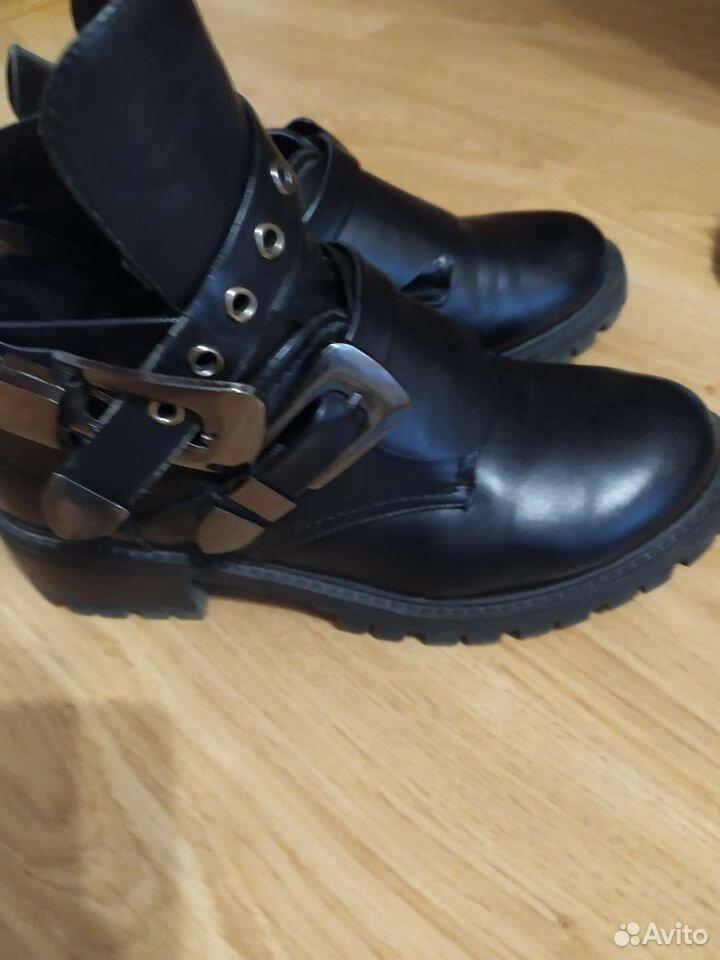 Ботинки  89886013587 купить 1