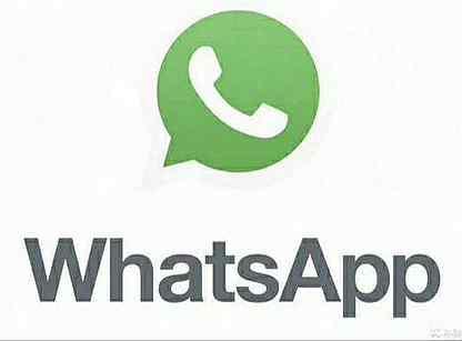 Работа в WhatsApp