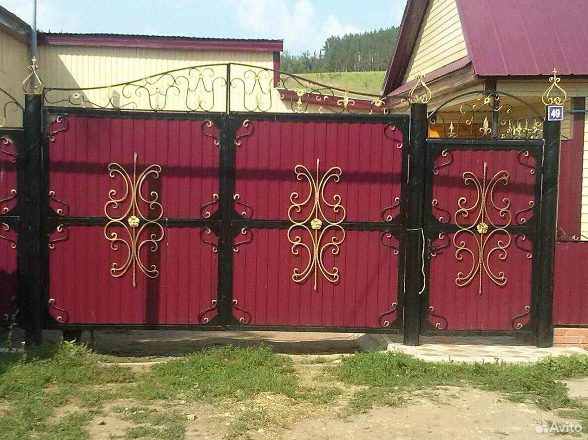 Gate  89022836932 köp 1