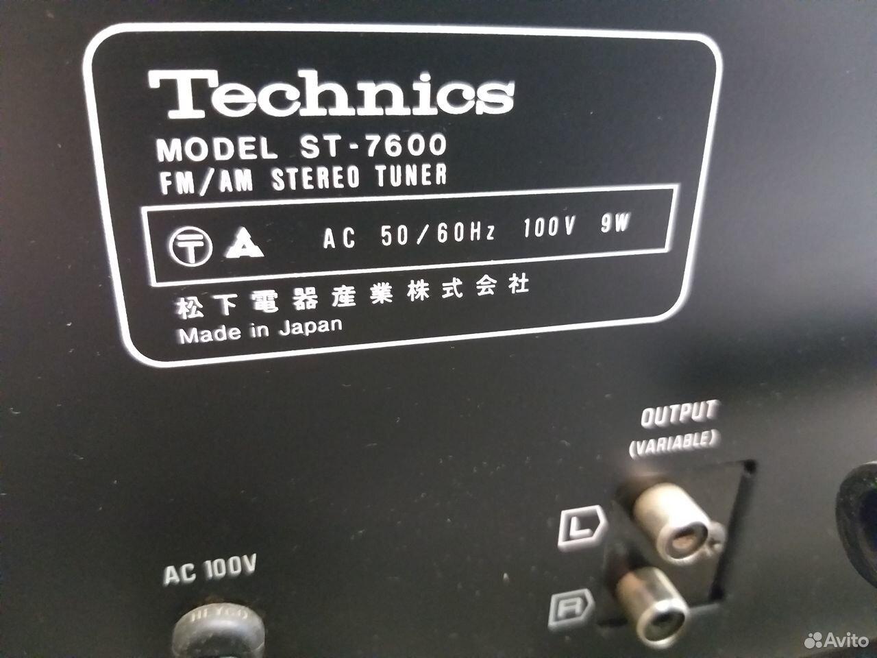 Тюнер Technics ST-7600  89084405797 купить 7