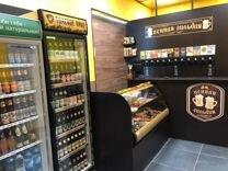 Откроем магазин или бар разливного пива под ключ