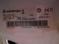 Запчасти для стиральной машинки Ariston