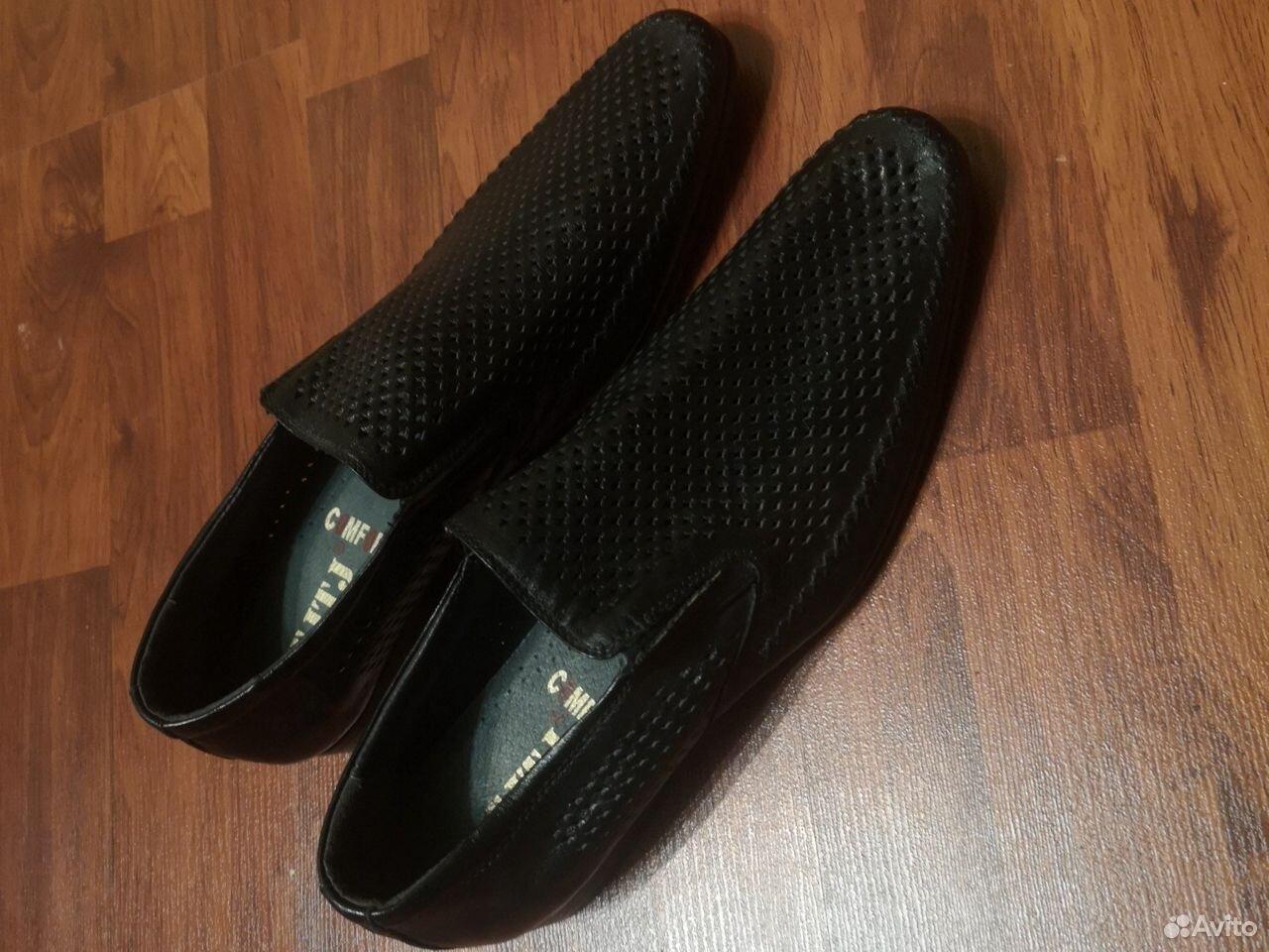 Schuhe  89622314343 kaufen 2
