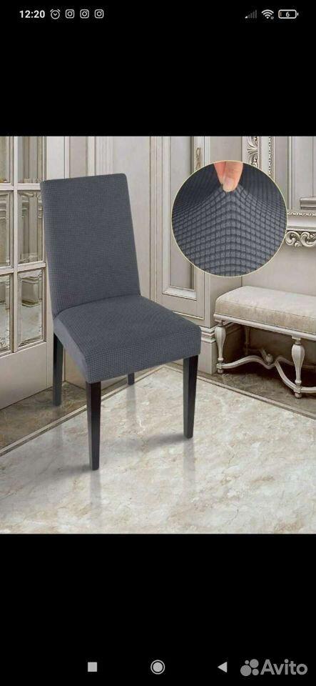 Еврочехлы для мебели  89003172631 купить 9